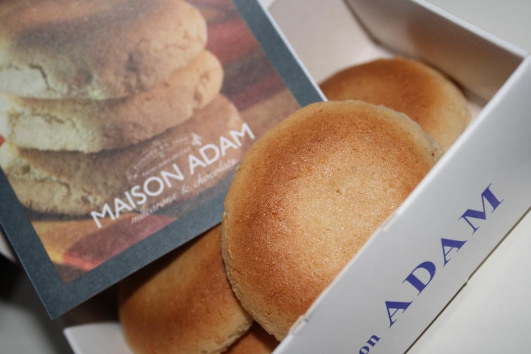 macarons de la maison adam  saint jean de luz  u2013 parce que j u0026 39 adore critiquer