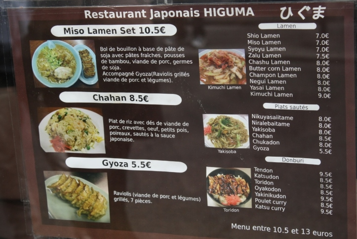 Higuma, Paris - 1er arrondissement