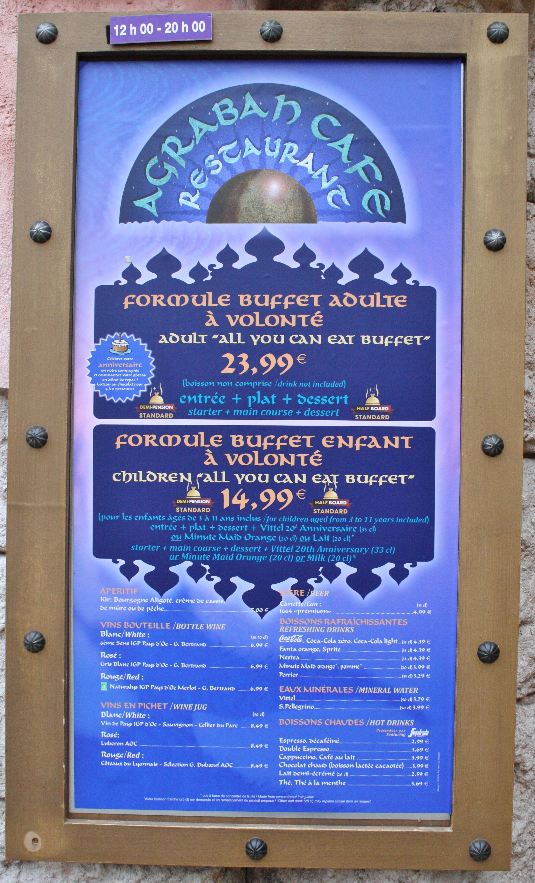 Carte Agrabah Cafe