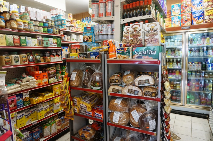 El Miste Deli Grocery, New York
