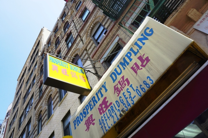 Prosperity Dumpling, New York