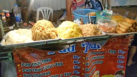 Street food, Bangkok - Thaïlande