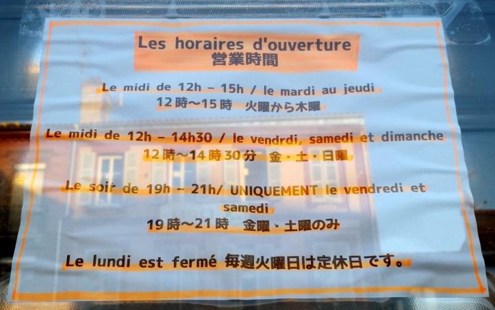 Shin-Ya Ramen, Toulouse
